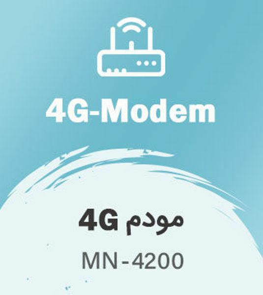 تصویر از مودم 4G-MN4200