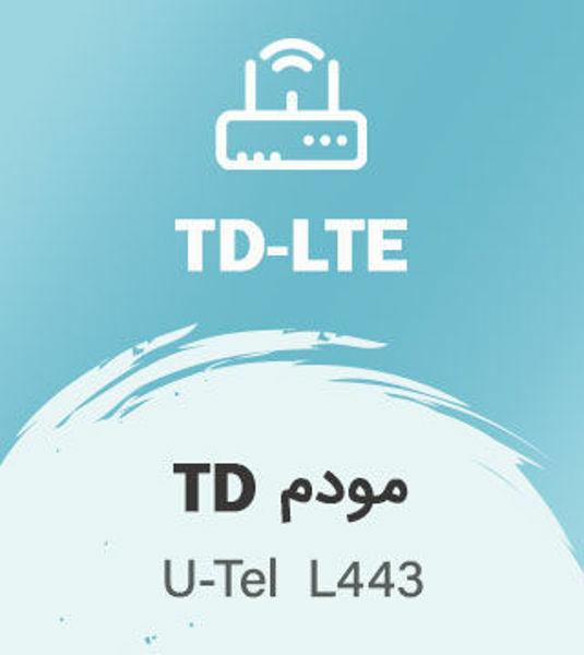 تصویر از مودم TD-LTE indoor L443