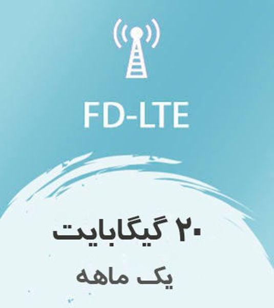 تصویر از اینترنت ثابت FD-LTE، یک ماهه 20 گیگ با سرعت ۱ تا ۴۰ مگ