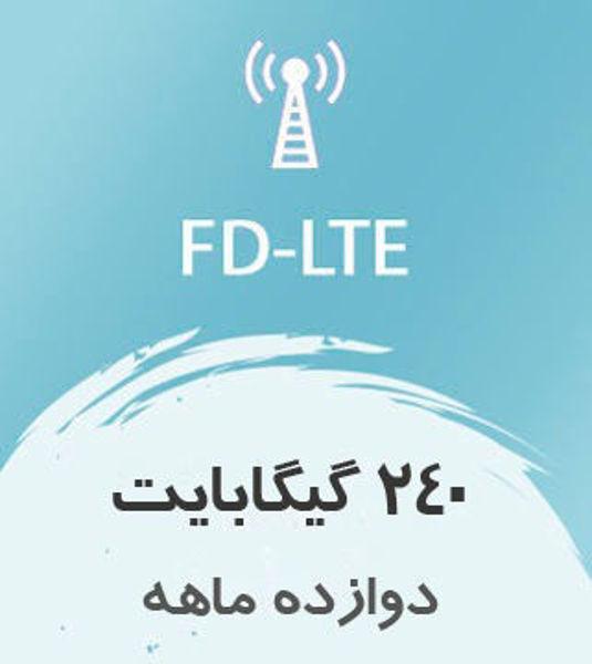 تصویر از اینترنت ثابت FD-LTE، یکساله 240 گیگ با سرعت ۱ تا ۴۰ مگ