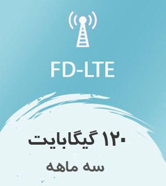 تصویر از اینترنت ثابت FD-LTE، سه ماهه 120 گیگ با سرعت ۱ تا ۴۰ مگ