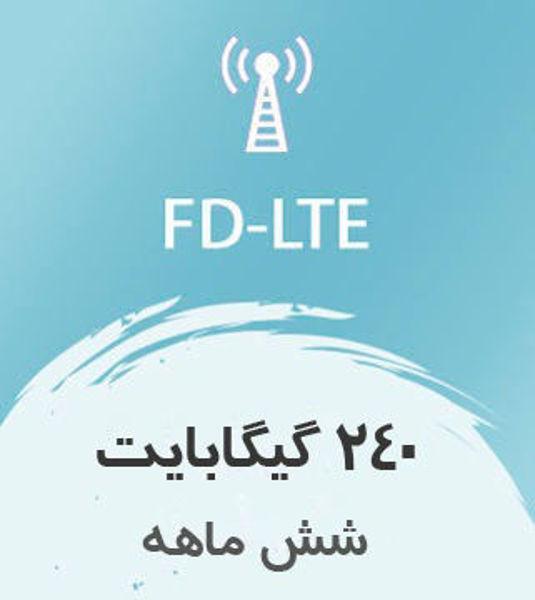 تصویر از اینترنت ثابت FD-LTE، شش ماهه 240 گیگ با سرعت ۱ تا ۴۰ مگ