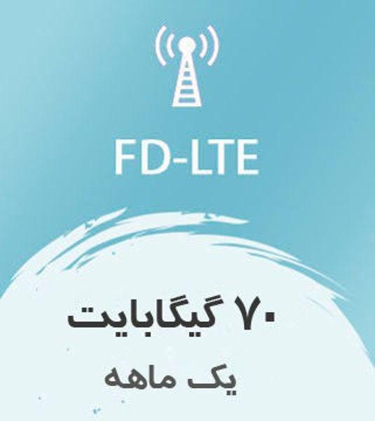 تصویر از اینترنت ثابت FD-LTE، یک ماهه 70 گیگ با سرعت ۱ تا ۴۰ مگ