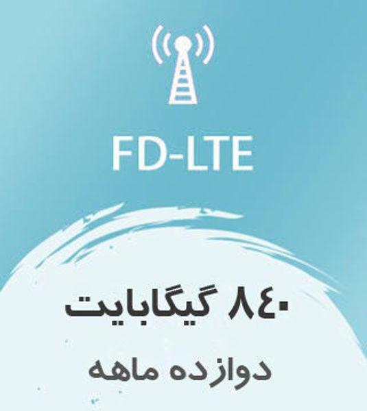 تصویر از اینترنت ثابت FD-LTE، یکساله 840 گیگ با سرعت ۱ تا ۴۰ مگ
