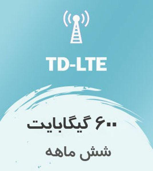 تصویر از اینترنت ثابت TD-LTE، شش ماهه 600 گیگ با سرعت ۱ تا ۴۰ مگ