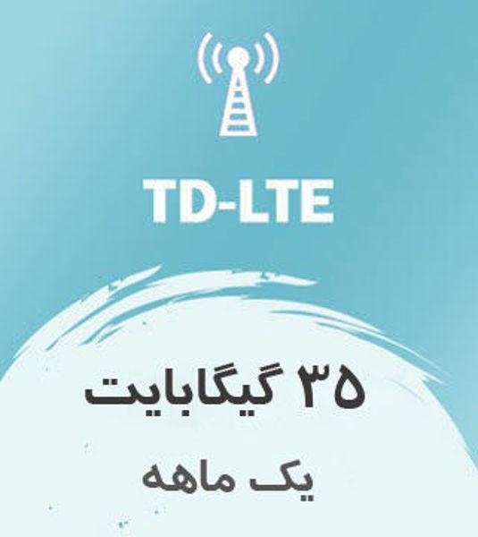 تصویر از اینترنت ثابت TD-LTE، یک ماهه 35 گیگ با سرعت ۱ تا ۴۰ مگ